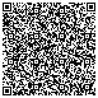 QR-код с контактной информацией организации Компания Изограф