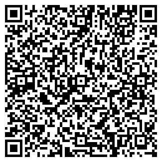 QR-код с контактной информацией организации ООО МЕДИАСФЕРА