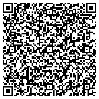 QR-код с контактной информацией организации СТОМА-КУЗБАСС