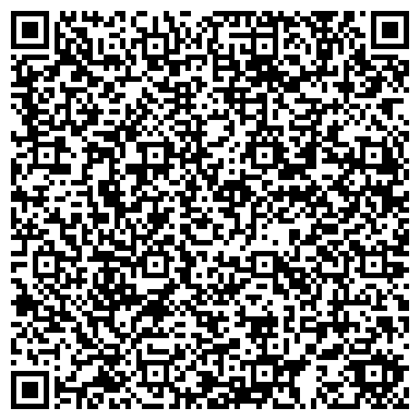 QR-код с контактной информацией организации РЕГИОНАЛЬНАЯ ЦИФРОВАЯ ТЕЛЕКОММУНИКАЦИОННАЯ КОМПАНИЯ