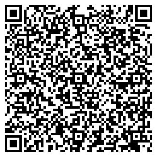 QR-код с контактной информацией организации ДАТАКРАТ