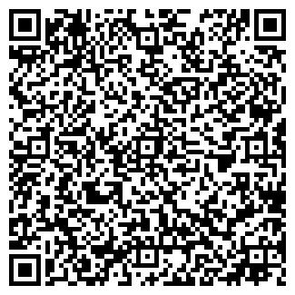 QR-код с контактной информацией организации КОДЕКС И К