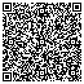 QR-код с контактной информацией организации КОМИНТЕХ