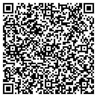 QR-код с контактной информацией организации ЛАД-ДВА