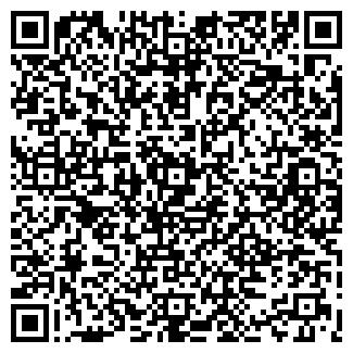QR-код с контактной информацией организации ОДЕРИК