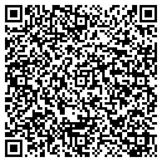 QR-код с контактной информацией организации ТЕЛЕБИТ
