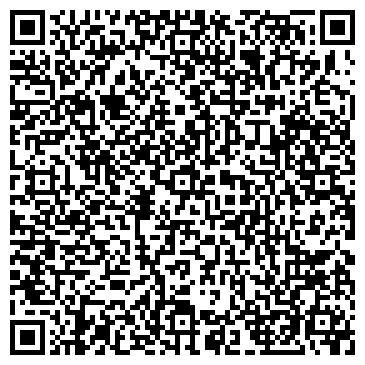 QR-код с контактной информацией организации CALYPSO РЕКЛАМНАЯ ГРУППА