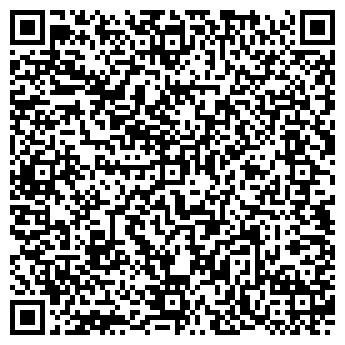 QR-код с контактной информацией организации WEB-СТУДИЯ PROMIX