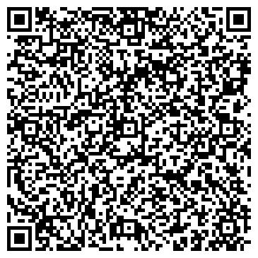 QR-код с контактной информацией организации HARD, КОМПЬЮТЕРНЫЙ САЛОН