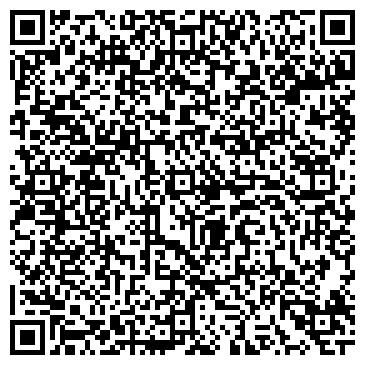 QR-код с контактной информацией организации ООО СИБИРЬ, РЕМОНТНО-ТЕХНОЛОГИЧЕСКИЙ ЦЕНТР