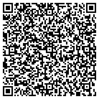 QR-код с контактной информацией организации ООО Магазин «Электрический мир»