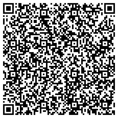 QR-код с контактной информацией организации ОАО Новокузнецкий Опытный Завод Электромонтажных Механизмов