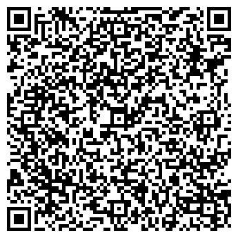 QR-код с контактной информацией организации ООО ЭНЕРГОРЕМКОМПЛЕКС