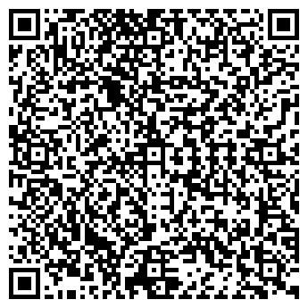 QR-код с контактной информацией организации ЭЛЕКТРОЦЕНТР