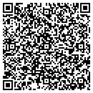 QR-код с контактной информацией организации СВЕТ САЛОН