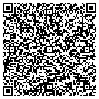 QR-код с контактной информацией организации ООО «Взлёт-Кузбасс»