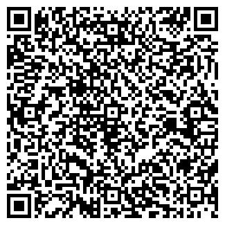 QR-код с контактной информацией организации БАТИК