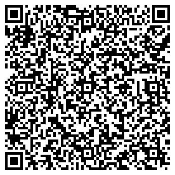 QR-код с контактной информацией организации КОЛОРИТ САЛОН-МАГАЗИН
