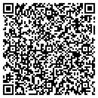 QR-код с контактной информацией организации ПРОМГАЗ