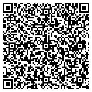 QR-код с контактной информацией организации СКПД
