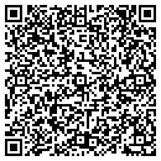 QR-код с контактной информацией организации ООО АЛКОМ