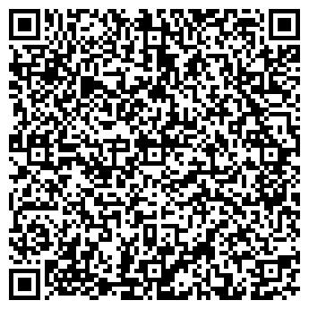 QR-код с контактной информацией организации АРКТИКА-2000