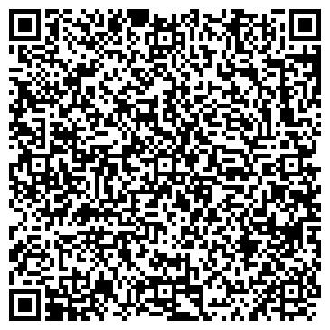 QR-код с контактной информацией организации ВОСТОЧНАЯ МЕЖРЕГИОНАЛЬНАЯ ГАЗОВАЯ КОМПАНИЯ