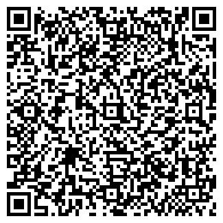 QR-код с контактной информацией организации КОРАЛЛ ЛТД.