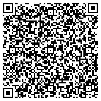QR-код с контактной информацией организации ТОМСКТРАНСГАЗ
