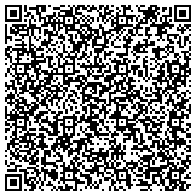 QR-код с контактной информацией организации Объединенная компания РУСАЛ  «Новокузнецкий Алюминиевый Завод»