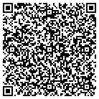 QR-код с контактной информацией организации ООО АРТПРОМСЕРВИС