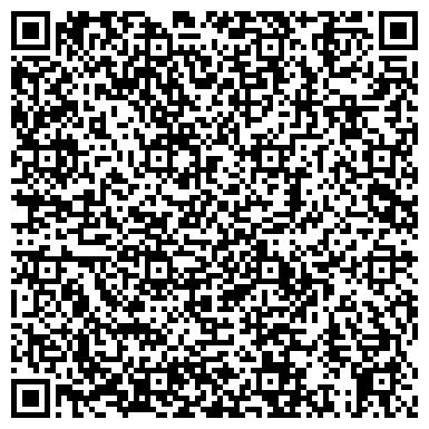 QR-код с контактной информацией организации ЗАПАДНО-СИБИРСКАЯ ТЭЦ, ФИЛИАЛ ОАО КУЗБАССЭНЕРГО