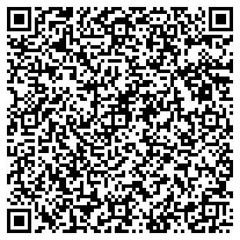 QR-код с контактной информацией организации СИБРУДА АООТ