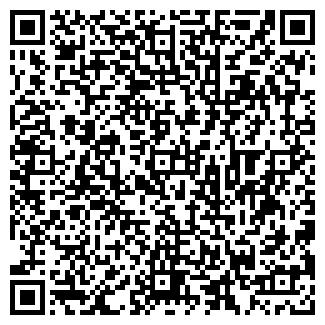 QR-код с контактной информацией организации ООО ЛЭНД