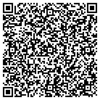 QR-код с контактной информацией организации МЕБЕЛЬВИЛЛЬ