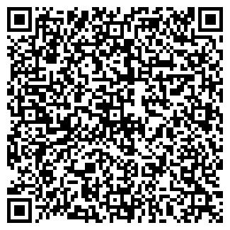 QR-код с контактной информацией организации МЕБЕЛЬСЕРВИС