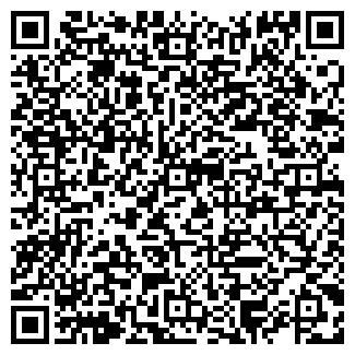 QR-код с контактной информацией организации ЗАО СТУПЕНИ