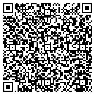 QR-код с контактной информацией организации Ф ЭНД БИ