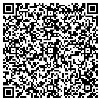 QR-код с контактной информацией организации АВ-ПРЕМЬЕР
