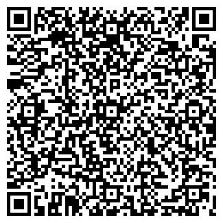 QR-код с контактной информацией организации АДОЛИН, ООО