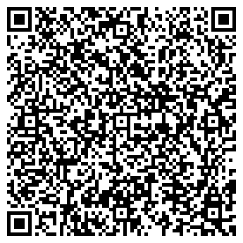 QR-код с контактной информацией организации АЛАДИН МЕБЕЛЬНЫЙ САЛОН
