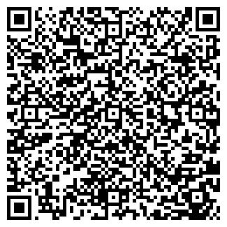 QR-код с контактной информацией организации АЛЬБИОН-НК
