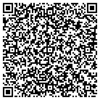 QR-код с контактной информацией организации ВСЕ ДЛЯ СНА