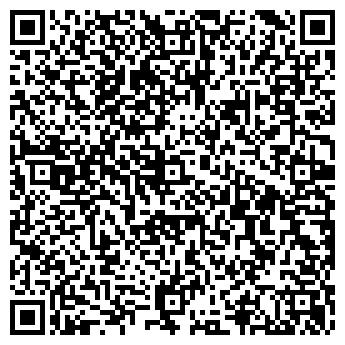 QR-код с контактной информацией организации ИНТЕРЬЕР СПК