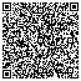 QR-код с контактной информацией организации КАРАТ-А