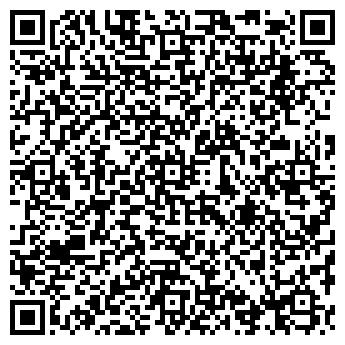 QR-код с контактной информацией организации КОМПЛЕКС КОМПАНИЯ