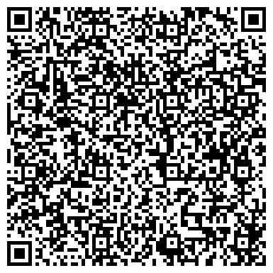 QR-код с контактной информацией организации КОНЦЕПТ-МЕБЕЛЬ СПЕЦИАЛИЗИРОВАННЫЙ ТОРГОВО-ВЫСТАВОЧНЫЙ ЦЕНТР