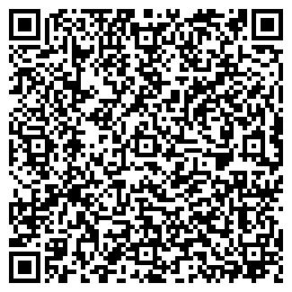QR-код с контактной информацией организации МЕБЕЛЬДРЕВ