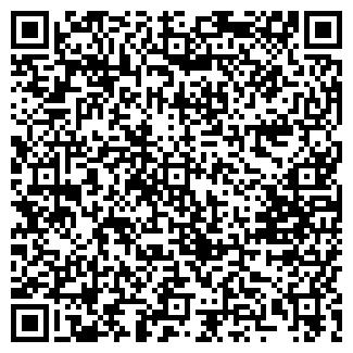 QR-код с контактной информацией организации НТК
