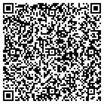 QR-код с контактной информацией организации ОТ И ДО АТЕЛЬЕ МЕБЕЛИ